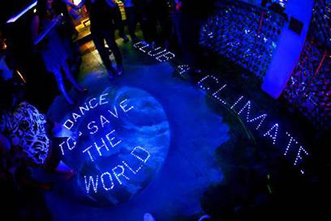 Sustainable dance club, Rotterdam.