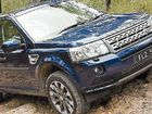 The Freelander 2 can tackle tough terrain.