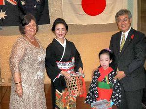 Saiki trip consolidates friendship