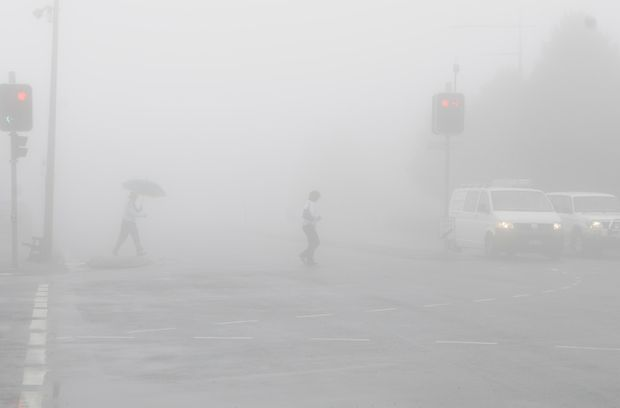 ANSWERED: What causes fog to form in Toowoomba | Chronicle