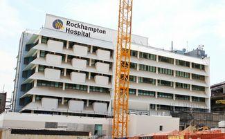 Rockhampton Hospital.