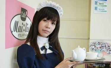 A maid cafe in Tokyo's Akihabara district.