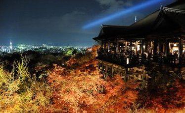 Kiyomizu Temple is a landmark overlooking Kyoto, Japan's seventh-largest city.