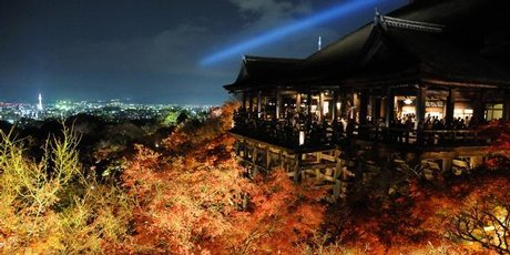 Kiyomizu Temple is a landmark overlooking Kyoto, Japan's seventh-largest city.