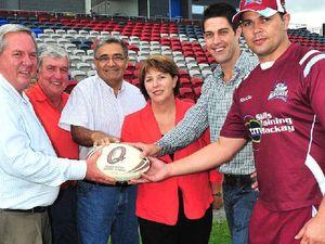 Stadium to benefit from funding
