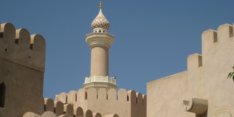 Oman's Nizwa fort was built in 1668 by the ruling sultan of the time and is the largest on the Arabian Peninsula.