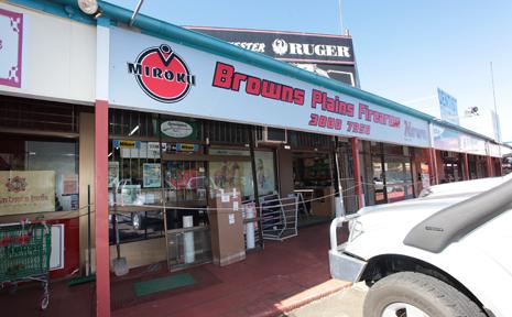 Weapons stolen after gun shop raid | Queensland Times
