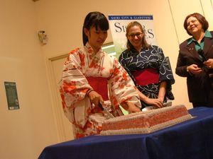 Saiki Photographic Exchange