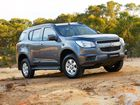 Holden's new Colorado 7 is no soft-roader - it has the underpinnings to tackle tough terrain.