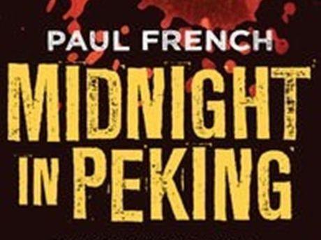 Fast-paced true-crime thriller based on Pamela Werner's unsolved murder.
