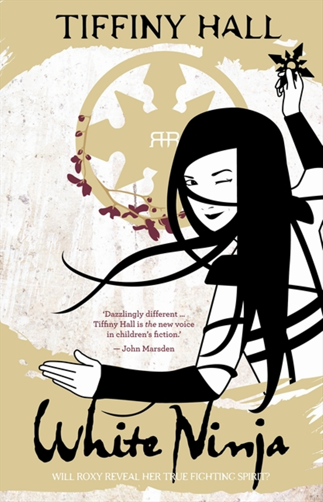 Martial arts fans will enjoy this must-read book for school children.
