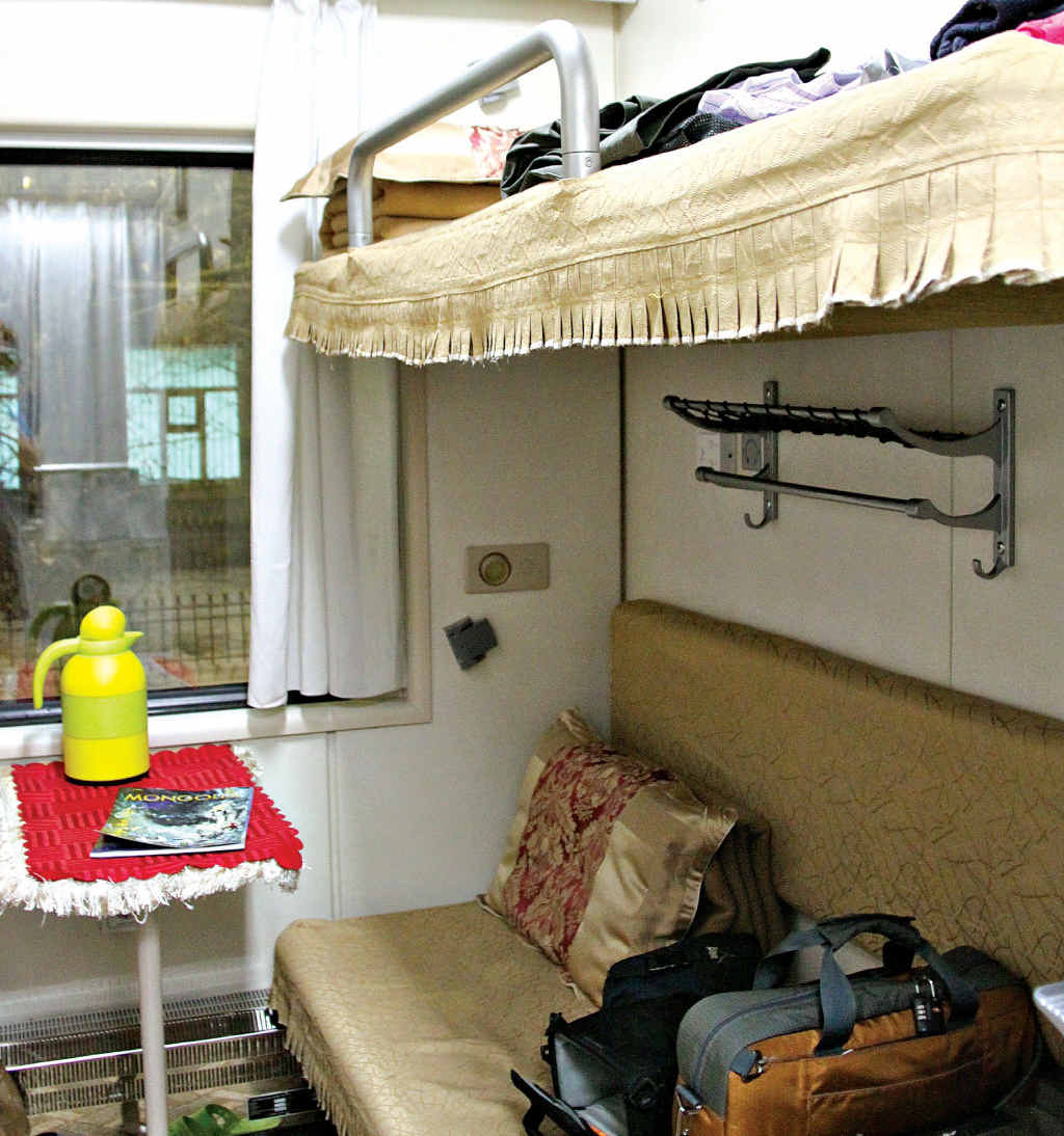 Try to secure a private 2-berth cabin or a 4-berth cabin if travelling with a friend.