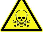 Three locals fined for possessing deadly poison baits