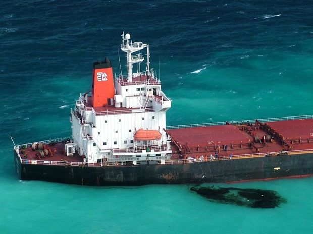 Chinese oil tanker Shen Neng 1 crashed into the Douglas Shoal near Gladstone more than five years ago.