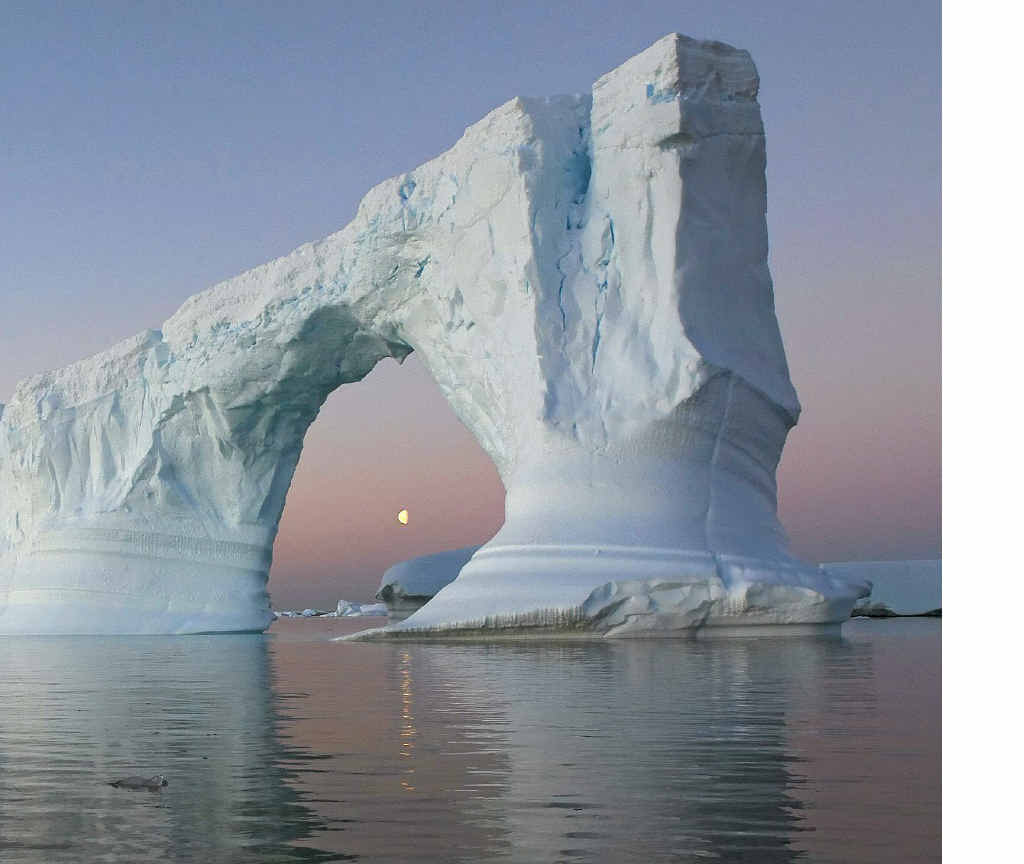 from the Antarctic Peninsula shows an archway destined to fall.