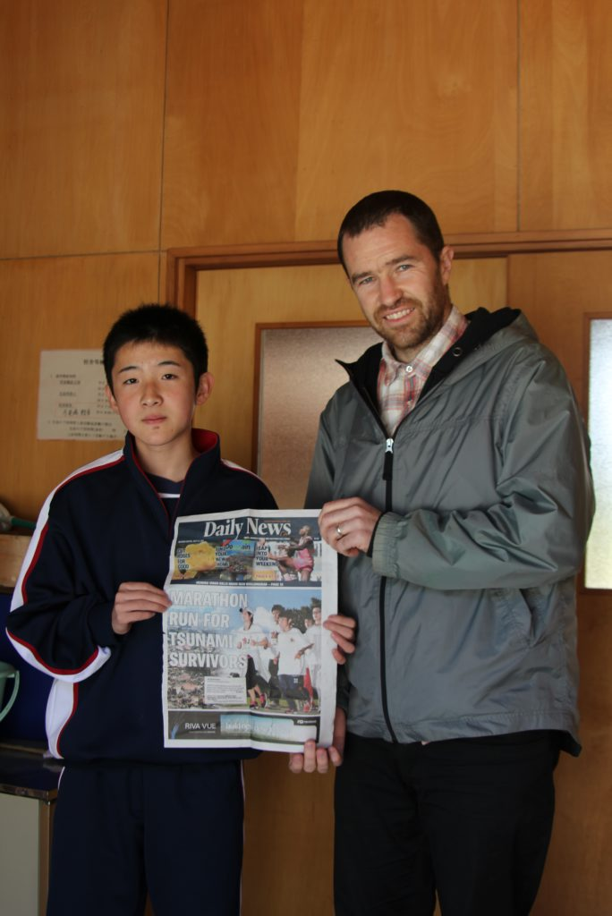 Soma Miura and David Stuart hold a copy of the the Daily News.