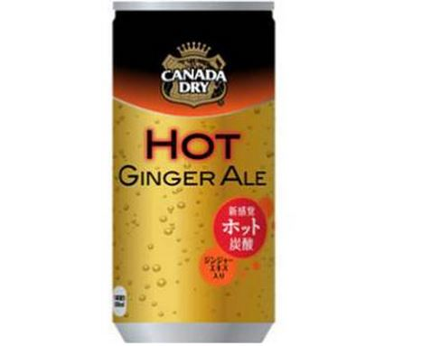 It's the real thing ... hot, fizzy ginger ale in a can.