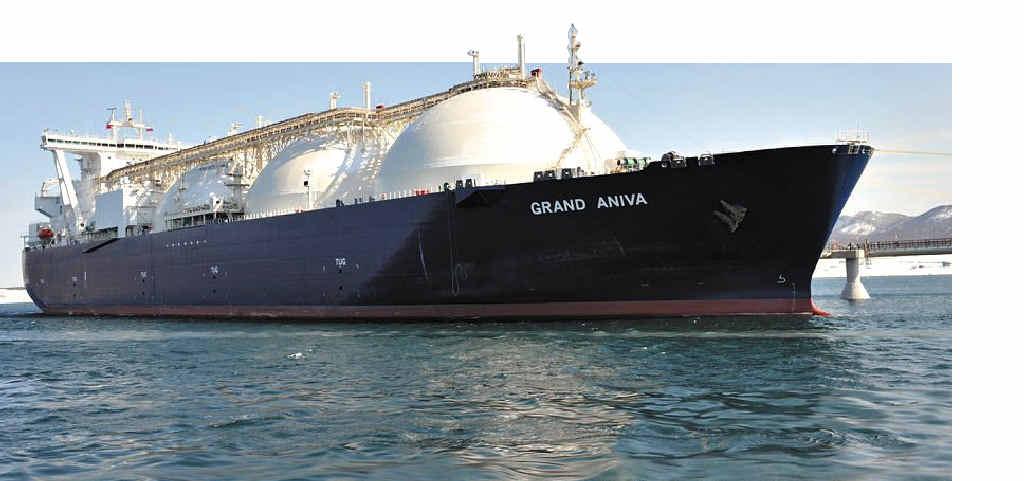 An LNG tanker pulls into port.
