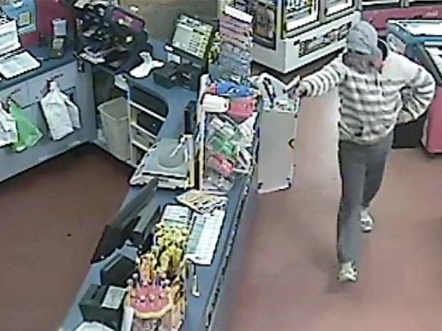 ARMED ROBBERIES: Police are investigating five armed robberies that have occurred in the Bundaberg and Bargara areas since February 1. Photo: contributed