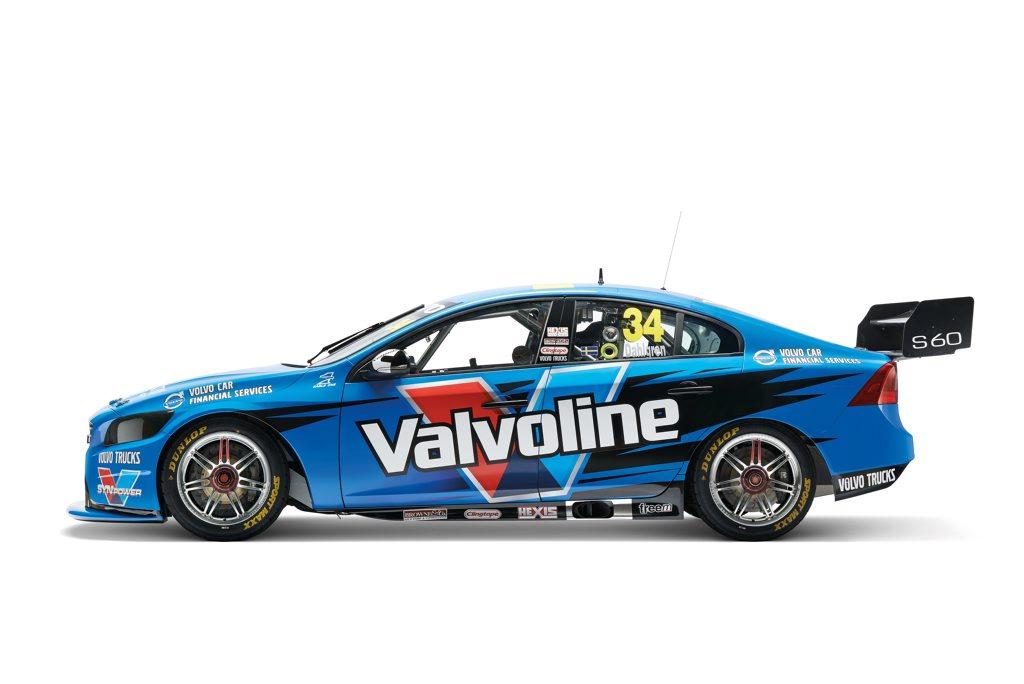 The Volvo S60.