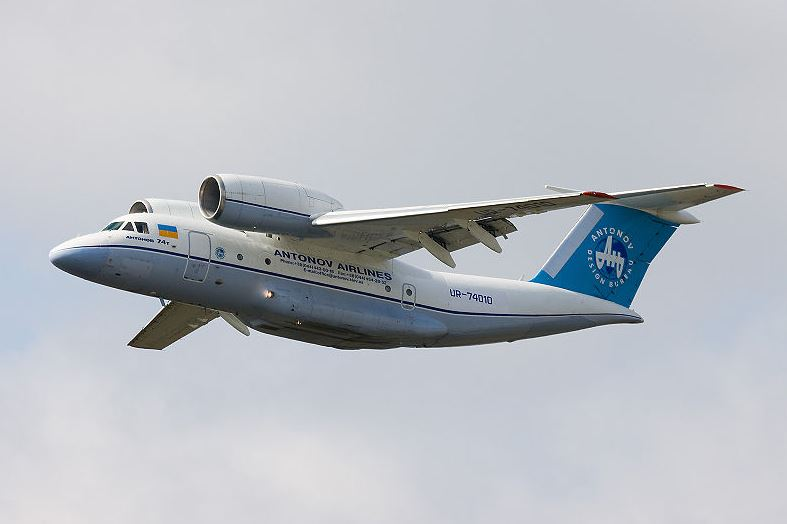 An Antonov AN74 similar to the one involved in the crash.
