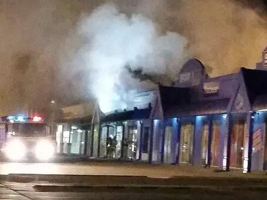 A fire broke out on Sunday night at Central Plaza which affected three businesses, Arts and Crafts Superstore, A1 Auto and Sport First.