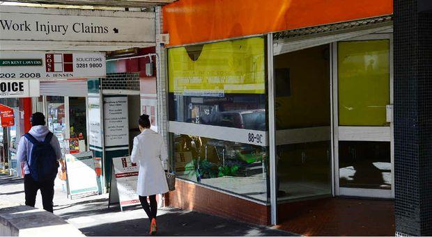 CBD CLINIC: Ipswich's methadone clinic on Brisbane Street in the CBD.