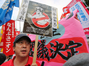 Japan goes on the attack by dumping pacifist policy