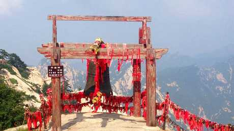WORTH THE EFFORT: The breathtaking views from the top of Mt Huashan in China.