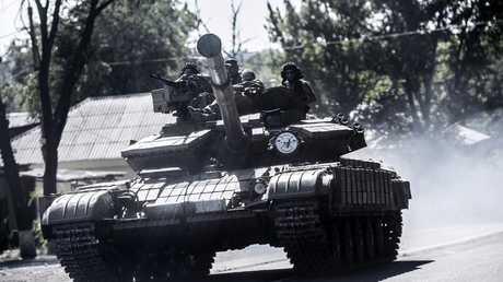 A scene from the unfolding Ukraine crisis