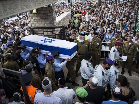 The funeral of Lt Hadar Goldin, who was said to have been captured, but was later declared to have been killed in action