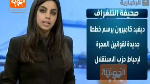 The Saudi newsreader who sparked outrage by not wearing a covering.