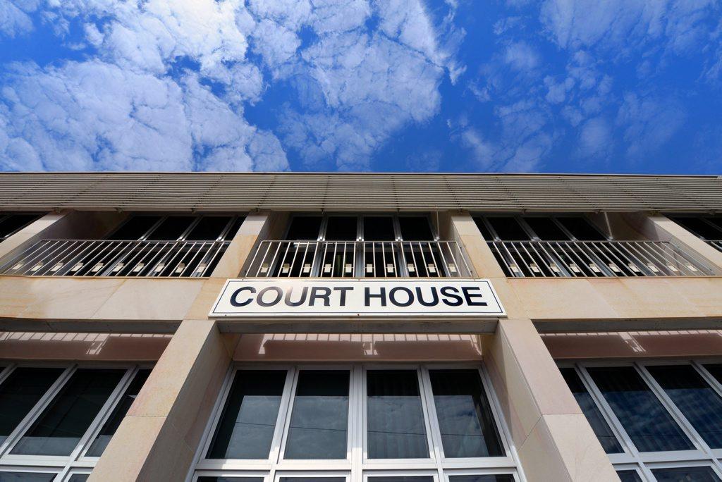 FILE SHOT: Bundaberg court house Photo: Zach Hogg / NewsMail