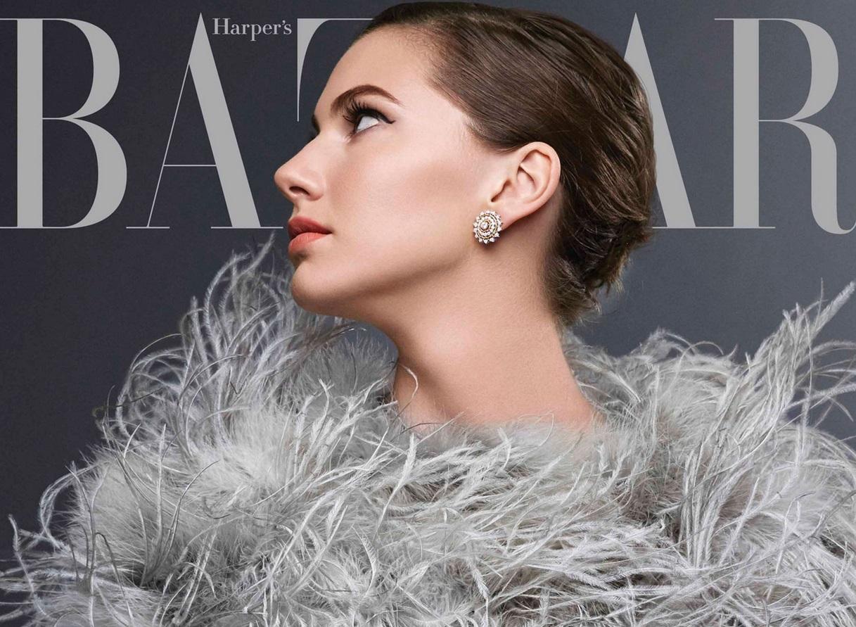 AUDREY Hepburn's lookalike granddaughter Emma Ferrer on the cover of Harper's Bazaar
