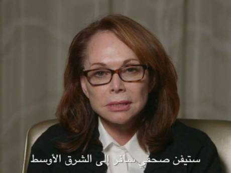 Shirley Sotloff recently made an appeal to the captors of her son