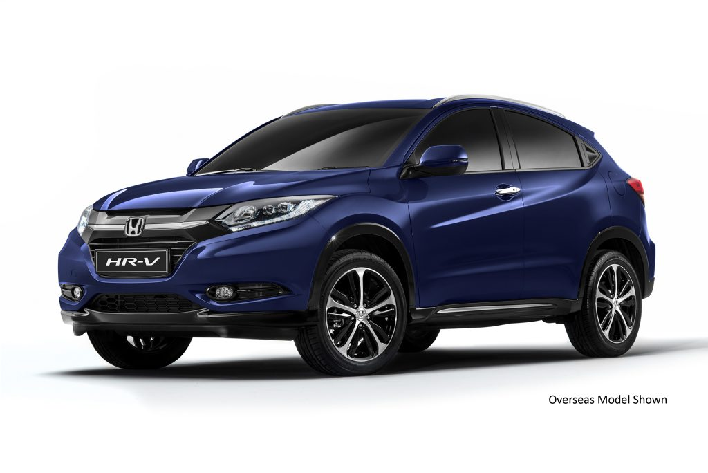 The new Honda HR-V.