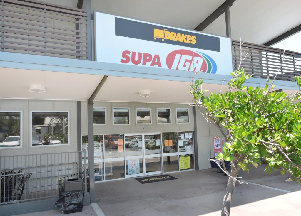 The IGA supermarket at Emu Park has its doors shut. Photo Austin King / The Morning Bulletin