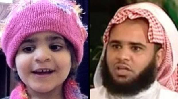 Fayhan al-Ghamdi had been accused of killing his daughter Lama.