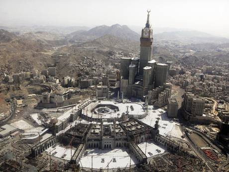 The city of Mecca