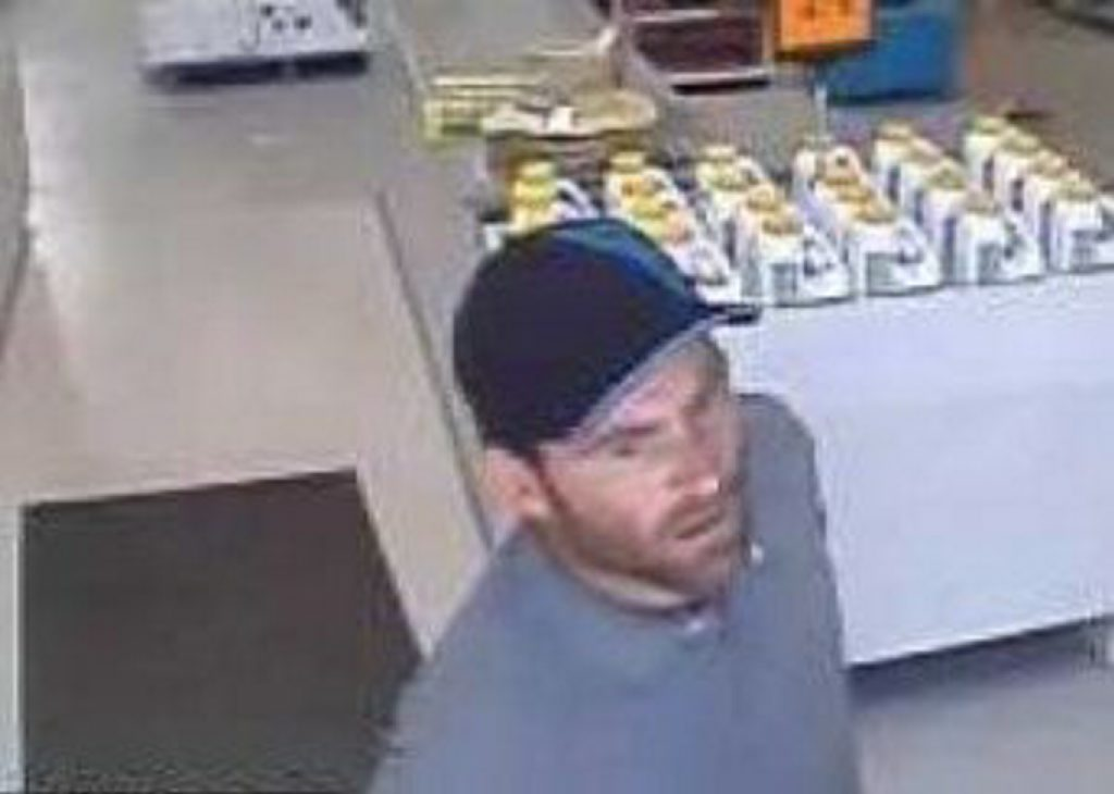 BUNDABERG Police are investigating a shop stealing offence from a hardware store situated at Electra St. Photo Contributed