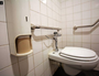 Thief may be undone after he forgets to flush the toilet