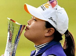 Inbee Park takes fourth major golf comp