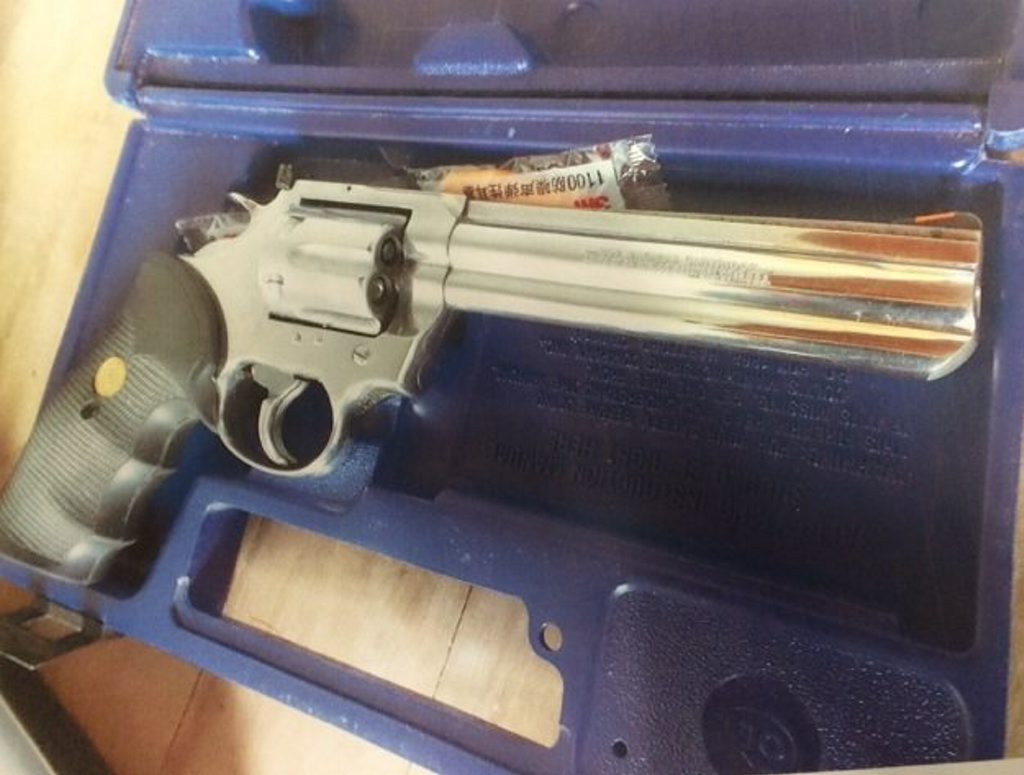 This firearm was seized in a raid on a house in Nimbin yesterday. Photo Contributed