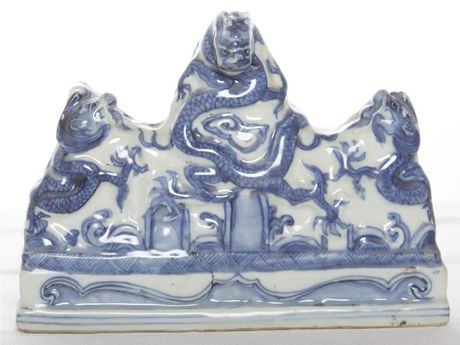 Ming circa 15th century Chinese under-glazed blue and white brush rest from the Austin estate. Contributed photo.