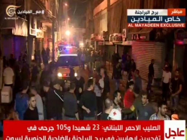 Stills from nearby the epicentre of the explosions Screengrab, via YouTube