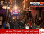 'At least 41 dead' in twin Isis suicide blasts in Beirut