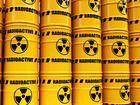 Inglewood prepares to host nuclear waste dump meeting