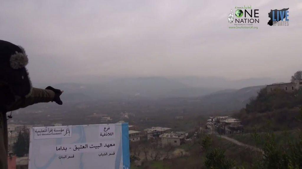 Tauqir Sharif points towards an explosion.