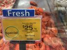 Gladstone Woolworths claiming their tiger prawns are caught in Australia, but Choice said they're not.