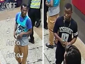 Police release CCTV images after Brisbane stabbing